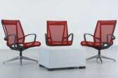 Office Furniture Phoenix AZ - Office Chairs, Conference Chairs, Guest Chairs